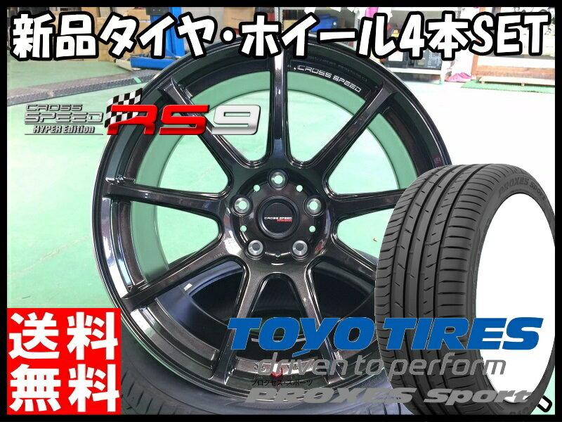 ・送料無料!!・PROXES SPORT 215/40R18TOYOTIRES/トーヨータイヤ・夏用 新品 18インチ・ラジアル タイヤ ホイール セットCROSS SPEED RS9・18×7.5J+38 5/114.3*日産 リーフ