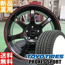 PROXES SPORT 215/55R17 TOYOTIRES/トーヨータイヤ 夏用 新品 17インチ スポーツ系 ラジアル タイヤ ホイール 4本 セット CROSS SPEED CR7 17×7.0J+48 5/100