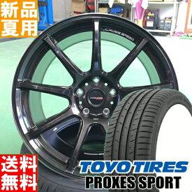 PROXES SPORT 215/45R17 TOYOTIRES/トーヨータイヤ 夏用 新品 17インチ スポーツ系 ラジアル タイヤ ホイール 4本 セット CROSS SPEED RS9 17×7.0J+48 5/114.3