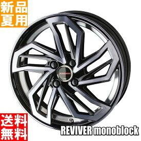 165/50R16 輸入タイヤ 夏用 新品 16インチ 高級 ラジアル タイヤ ホイール 4本 セット AME MODELART REVIVER-monoblock 16×5.0J+45 4/100