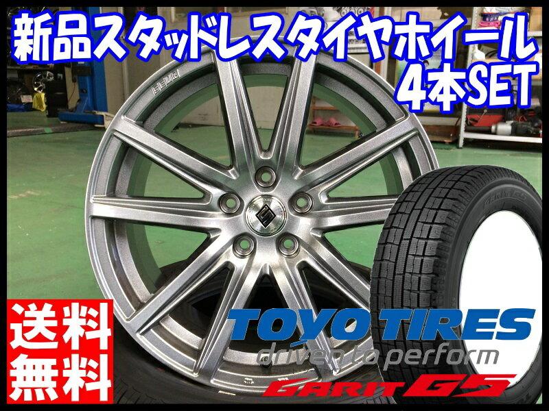 ・送料無料!!・GARIT G5 205/60R16トーヨータイヤ/TOYO TIRES・冬用 新品 16インチ・スタッドレス タイヤ ホイール セットザイン SS・16×6.5J+38 5/114.3*プリウスα SAI ジェイド