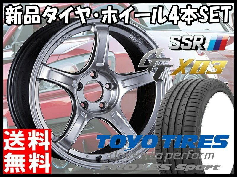 ・送料無料!!・PROXES SPORT 265/35R18TOYOTIRES/トーヨータイヤ・夏用 新品 18インチ・ラジアル タイヤ ホイール セットSSR GTX03・18×9.5J+38 5/114.3*日産 スカイラインGT-R R33 R34 カスタム車