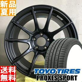 トーヨータイヤ TOYOTIRES プロクセス スポーツ PROXES SPORT 245/45R19 19インチ スポーツ系 サマー タイヤ ホイール 4本 セット 夏用 SSR GTX01 19×8.5J+38 5/114.3