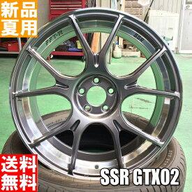 トーヨータイヤ TOYOTIRES プロクセス スポーツ PROXES SPORT 225/55R17 17インチ スポーツ系 ラジアル タイヤ ホイール 4本 セット 夏用 SSR GTX02 17×7.0J+53 5/114.3