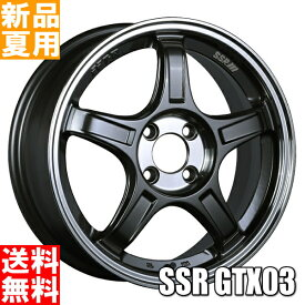 タイヤ&ホイール買うなら増税前のいま! ラウフェン Lauffen S FIT EQ LK01 195/50R16 16インチ スポーツ系 サマー タイヤ ホイール 4本 セット 夏用 SSR GTX03 16×6.5J+48 4/100