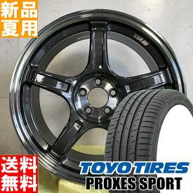 トーヨータイヤ TOYOTIRES プロクセス スポーツ PROXES SPORT 215/45R17 17インチ スポーツ系 サマー タイヤ ホイール 4本 セット 夏用 SSR GTX03 17×7.0J+48 5/100