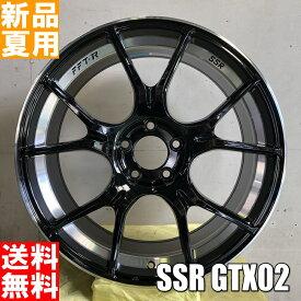 トーヨータイヤ TOYOTIRES プロクセス スポーツ PROXES SPORT 215/50R17 17インチ スポーツ系 ラジアル タイヤ ホイール 4本 セット 夏用 SSR GTX02 17×7.0J+48 5/100