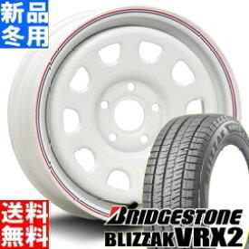 ブリヂストン BRIDGESTONE ブリザック VRX2 BLIZZAK 195/65R15 冬用 新品 15インチ スタッドレス タイヤ ホイール 4本 セット MLJ デイトナ SS 15×6.0J+30 5/108