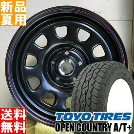 トーヨータイヤ TOYOTIRES オープンカントリー A/Tプラス OPEN COUNTRY A/Tplus 215/70R16 16インチ オフロード仕様 サマー タイヤ ホイール 4本 セット 夏用 MLJ DAYTONA SS 16×7.0J+35 5/114.3