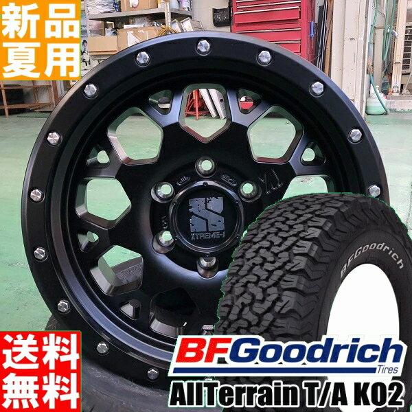 BFグッドリッチ BF.Goodrich オールテレーン All-terrain T/A KO2 265/60R18 18インチ オフロード仕様 サマー タイヤ ホイール セット 夏用 MLJ XTREME-J XJ04 18×8.0J+20 6/139.7