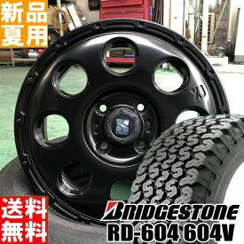 タイヤ&ホイール買うなら増税前のいま! ブリヂストン BRIDGESTONE RD604V M+S 145R12 6PR サマー タイヤ ホイール 4本 セット 12インチ オフロード仕様 夏用 エクストリーム J XTREME-J KK03 12×4J+42 4/100