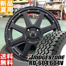 タイヤ&ホイール買うなら増税前のいま! ブリヂストン BRIDGESTONE RD604V M+S 145R12 6PR 12インチ オフロード仕様 サマー タイヤ ホイール 4本 セット 夏用 XTREME-J 12×4J+42 4/100