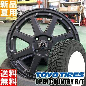 タイヤ&ホイール買うなら増税前のいま! トーヨータイヤ TOYOTIRES オープンカントリー OPEN COUNTRY R/T 14580R12 80/78 12インチ オフロード仕様 サマー タイヤ ホイール 4本 セット 夏用 XTREME-J 12×4.0J+42 4/100