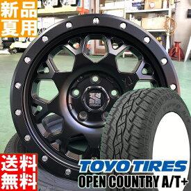 トーヨータイヤ TOYOTIRES オープンカントリー OPEN COUNTRY A/Tplus 215/70R16 16インチ オフロード仕様 サマー タイヤ ホイール 4本 セット 夏 MLJ XTREME-J XJ04 16×7.0J+35 5/114.3