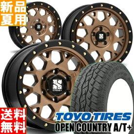 トーヨータイヤ TOYOTIRES オープンカントリー A/T+ OPENCOUNTRY 215/70R16 サマー タイヤ ホイール 4本 セット 16インチ オフロード仕様 MLJ XTREME-J XJ04 16×7.0J+35 5/114.3 夏用 新品