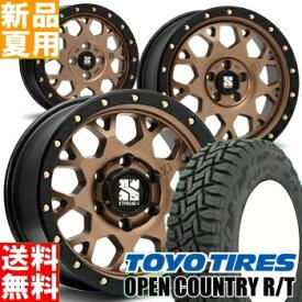 トーヨータイヤ TOYOTIRES オープンカントリー R/T OPENCOUNTRY 225/65R17 サマー タイヤ ホイール 4本 セット 17インチ オフロード仕様 MLJ XTREME-J XJ04 17×7.0J+42 5/114.3 夏用 新品