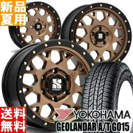 ヨコハマ YOKOHAMA ジオランダー A/T G015 GEOLANDAR 235/70R16 サマー タイヤ ホイール 4本 セット 16インチ オフロード仕様 MLJ XTREME-J XJ04 16×7.0J+35 5/114.3 夏用 新品