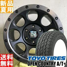 タイヤ&ホイール買うなら増税前のいま! トーヨータイヤ TOYOTIRES オープンカントリー OPEN COUNTRY A/Tplus 285/60R18 18インチ オフロード仕様 サマー タイヤ ホイール 4本 セット 夏用 MLJ XTREME-J XJ03 18×8.0J+20 6/139.7