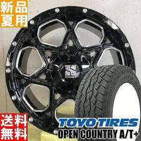 トーヨータイヤ TOYOTIRES オープンカントリー A/T+ OPENCOUNTRY 215/70R16 サマータイヤ ホイール 4本 セット 16インチ オフロード仕様 MLJ XTREME-J XJ06 16×7.0J+42 5/114.3 夏用 新品