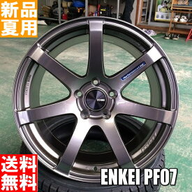 タイヤホイール買うなら増税前のいま! LE MANS5 205/50R17 DUNLOP/ダンロップ 夏用 新品 17インチ スポーツ系 ラジアル タイヤ ホイール 4本 セット ENKEI PerformanceLine PF07 17×7.0J+48 5/100