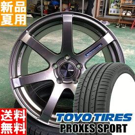 タイヤホイール買うなら増税前のいま! PROXES SPORT 225/35R19-255/30R19 TOYOTIRES/トーヨータイヤ 夏用 新品 19インチ スポーツ系 ラジアル タイヤ ホイール 4本 セット ENKEI PerformanceLine PF07 19×8.5J+32-18×9.5J+45 5/114.3