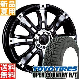 トーヨータイヤ TOYOTIRES オープンカントリー R/T OPENCOUNTRY 165/60R15 サマータイヤ ホイール 4本 セット 15インチ MG BEAST 15×5.0J+45 4/100 夏用 新品