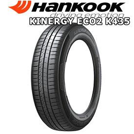 *送料無料*155/65R14*新品 14インチ*ラジアルタイヤ 4本*HANKOOK/ハンコック*KINERGY ECO2 K435