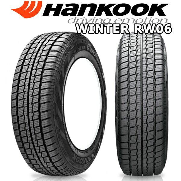 ハンコック HANKOOK ウィンター RW06 195/80R15 107/105 15インチ スタッドレスタイヤ 4本セット 冬用 新品