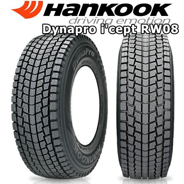 ハンコック HANKOOK ダイナプロ アイセプト Dynapro i'cept RW08 175/80R16 16インチ スタッドレスタイヤ 4本セット 冬用 新品