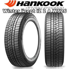 タイヤ&ホイール買うなら増税前のいま! ハンコック HANKOOK ウィンター アイセプト iZ 2A i'cept W626 165/55R15 15インチ スタッドレスタイヤ 4本セット 冬用 新品