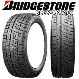 ブリヂストン BRIDGESTONE ブリザック VRX BLIZZAK VRX 225/60R17 17インチ スタッドレスタイヤ 4本セット 冬用 新品