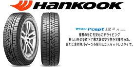 〔7月25日限定〕ポイント最大33倍 ハンコック HANKOOK ウィンター アイセプト iZ 2A i'cept W626 155/65R14 14インチ スタッドレスタイヤ 4本セット 冬用 新品