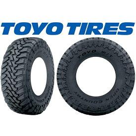 新品 夏用 16インチ 195R16 トーヨータイヤ TOYOTIRES オープンカントリー M/T OPENCOUNTRY タイヤ 4本セット