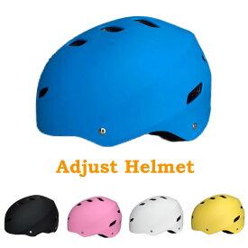 子供用アジャストヘルメット(サイズ調整機能付)   RIP SLIDE(リップスライド)