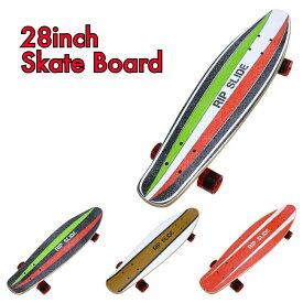 28インチスケートボード | RIP SLIDE(リップスライド)