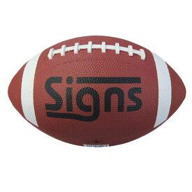 4号 アメリカンフットボール | Signs(サインズ)