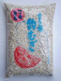 つり用押し麦 約900g 釣り餌 まき餌 配合餌 磯釣り 防波堤釣り グレ クロ メジナ 黒鯛 チヌ アイゴ バリ