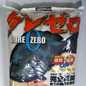 グレゼロ 8袋入1ケース 釣り餌 まき餌 配合餌 磯釣り 防波堤釣り グレ クロ メジナ ヒロキュー 地域限定送料無料 同梱不可