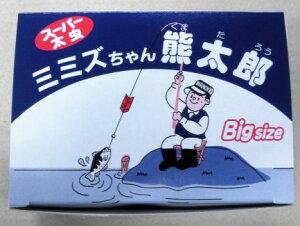 ミミズちゃん熊太郎(スーパー太虫) 釣り餌 活き餌 川釣り 池釣り 淡水釣り 渓流釣り うなぎ 鯉 フナ やまめ イワナ