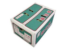 [産直 石川県] 石川県産 梅干用の梅 品種 南高・石川一号 1kg