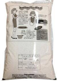 北国お米ショップ■青森県産のおいしいお米■つがるロマン■※白米5kg■送料無料■