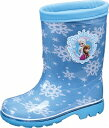 Disney ディズニー アナと雪の女王 長靴 ロンプC63 サックス 軽量 子供 キッズ 靴 シューズ 女の子 レインブーツ 雨