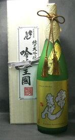 日本酒 純米大吟醸 常きげん 吟醸王国 1800ml