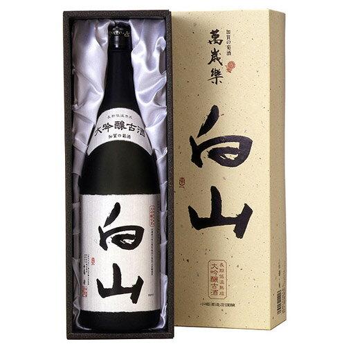 日本酒 大吟醸古酒 萬歳楽 白山1800ml