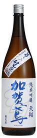 日本酒 純米吟醸 加賀鳶天翔 生原酒1800ml (箱なし)
