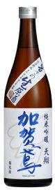 日本酒 純米吟醸 加賀鳶天翔 生原酒 720ml (箱なし)
