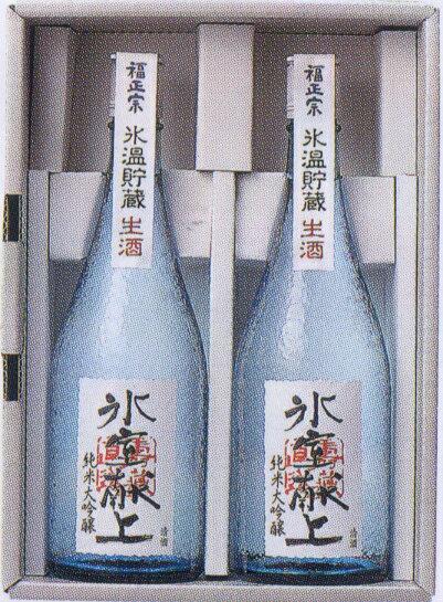 日本酒 生酒 福正宗 氷室献上720ml×2