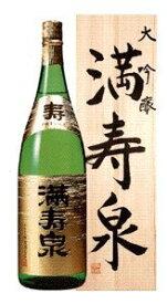 日本酒 大吟醸 満寿泉 寿 1800ml