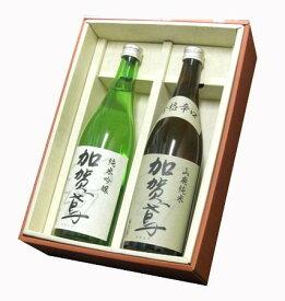 日本酒 加賀鳶ギフト01