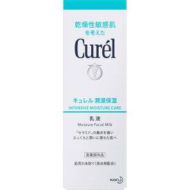 花王 Curel キュレル 乳液 120ml 【4901301236173】(医薬部外品)